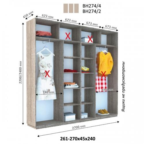 Трехдверный Шкаф Купе (Виват) ВН-274 - Мебельный интернет-магазин Sensey-mebel приобрести
