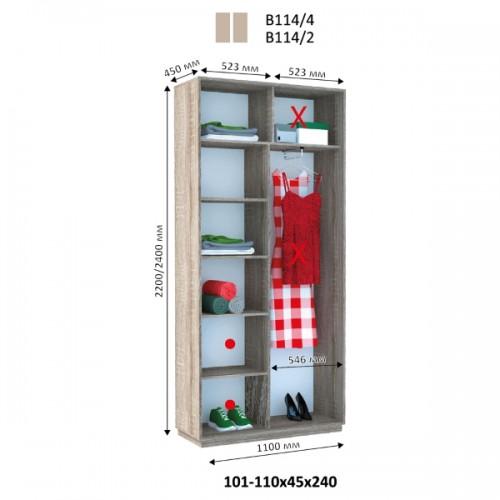 Двухдверный Шкаф Купе (Виват) В-114 - Мебельный интернет-магазин Sensey-mebel приобрести