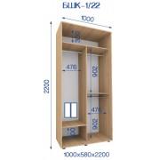 Двухдверный Шкаф Купе (Бюджет) BHK-1/22