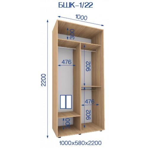 Двухдверный Шкаф Купе (Бюджет) BHK-1/22 - Мебельный интернет-магазин Sensey-mebel приобрести