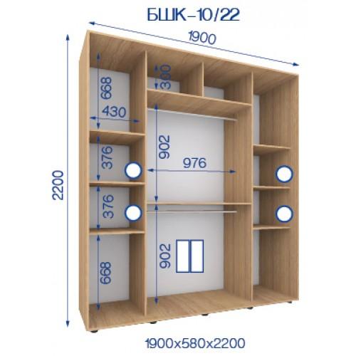 Шкаф купе BHK-10/22 (Бюджет) - Мебельный интернет-магазин Sensey-mebel приобрести