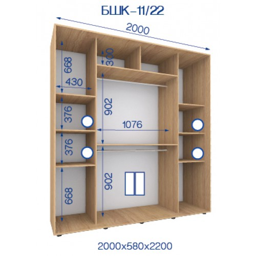 Двухдверный Шкаф Купе (Бюджет) BHK-11/22 - Мебельный интернет-магазин Sensey-mebel приобрести