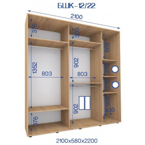 Двухдверный Шкаф Купе (Бюджет) BHK-12/22 - Мебельный интернет-магазин Sensey-mebel приобрести