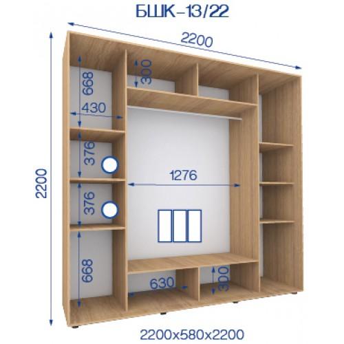 Трехдверный Шкаф Купе (Бюджет) BHK-13/22 - Мебельный интернет-магазин Sensey-mebel приобрести