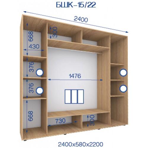 Трехдверный Шкаф Купе (Бюджет) BHK-15/22 - Мебельный интернет-магазин Sensey-mebel приобрести