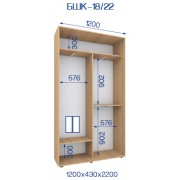 Двухдверный Шкаф Купе (Бюджет) BHK-18/22
