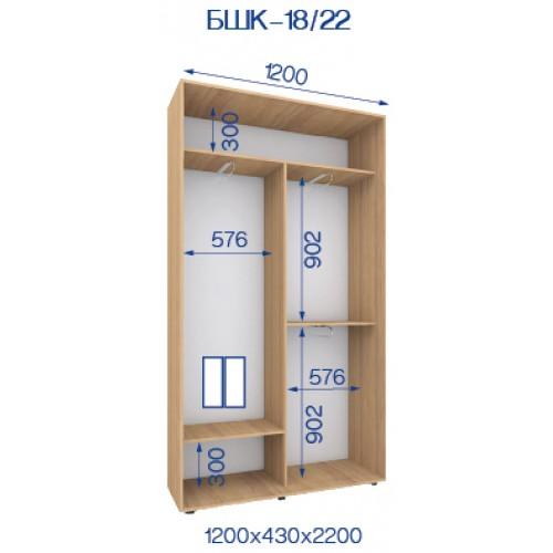 Двухдверный Шкаф Купе (Бюджет) BHK-18/22 - Мебельный интернет-магазин Sensey-mebel приобрести