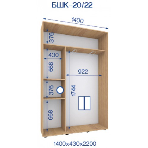 Двухдверный Шкаф Купе (Бюджет) BHK-20/22 - Мебельный интернет-магазин Sensey-mebel приобрести