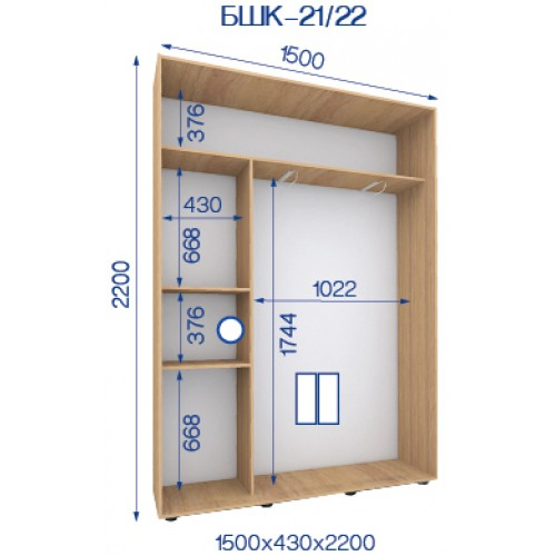 Двухдверный Шкаф Купе (Бюджет) BHK-21/22 - Мебельный интернет-магазин Sensey-mebel приобрести