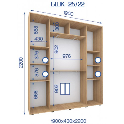 Двухдверный Шкаф Купе (Бюджет) BHK-25/22 - Мебельный интернет-магазин Sensey-mebel приобрести