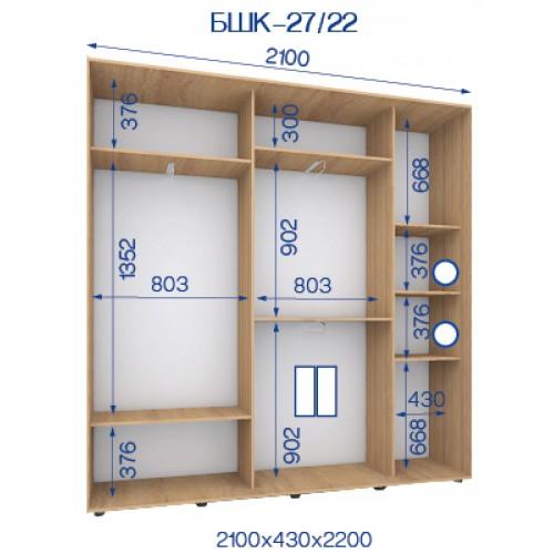 Двухдверный Шкаф Купе (Бюджет) BHK-27/22 - Мебельный интернет-магазин Sensey-mebel приобрести