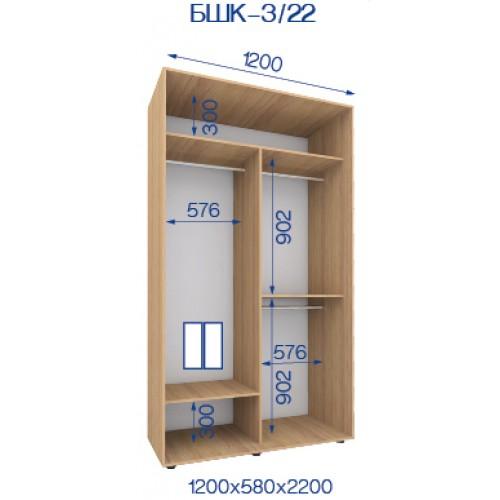 Двухдверный Шкаф Купе (Бюджет) BHK-3/22 - Мебельный интернет-магазин Sensey-mebel приобрести