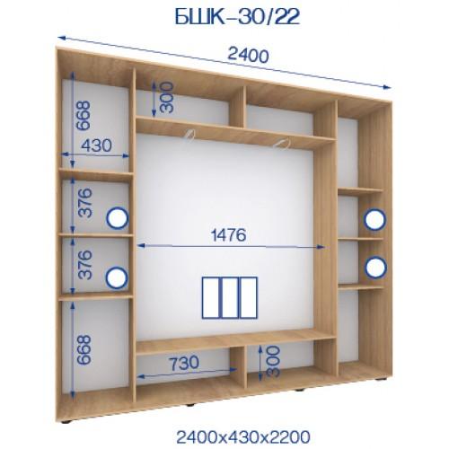 Трехдверный Шкаф Купе (Бюджет) BHK-30/22 - Мебельный интернет-магазин Sensey-mebel приобрести