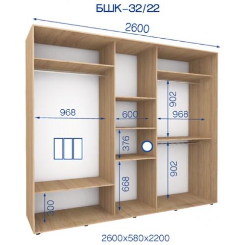 Трехдверный Шкаф Купе (Бюджет) BHK-32/22 - Мебельный интернет-магазин Sensey-mebel приобрести