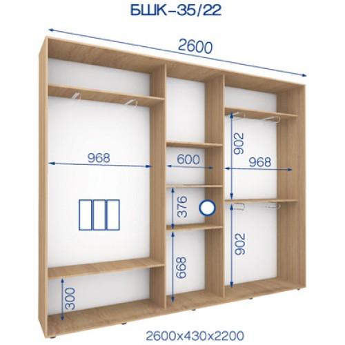 Трехдверный Шкаф Купе (Бюджет) BHK-35/22 - Мебельный интернет-магазин Sensey-mebel приобрести