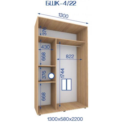 Двухдверный Шкаф Купе (Бюджет) BHK-4/22 - Мебельный интернет-магазин Sensey-mebel приобрести
