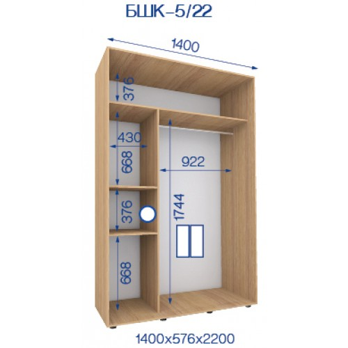 Двухдверный Шкаф Купе (Бюджет) BHK-5/22 - Мебельный интернет-магазин Sensey-mebel приобрести
