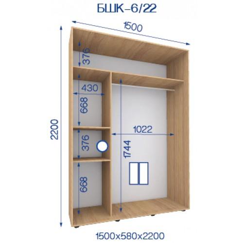 Двухдверный Шкаф Купе (Бюджет) BHK-6/22 - Мебельный интернет-магазин Sensey-mebel приобрести