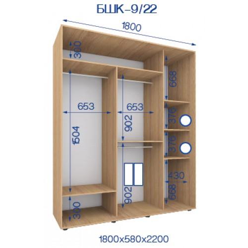 Двухдверный Шкаф Купе (Бюджет) BHK-9/22 - Мебельный интернет-магазин Sensey-mebel приобрести