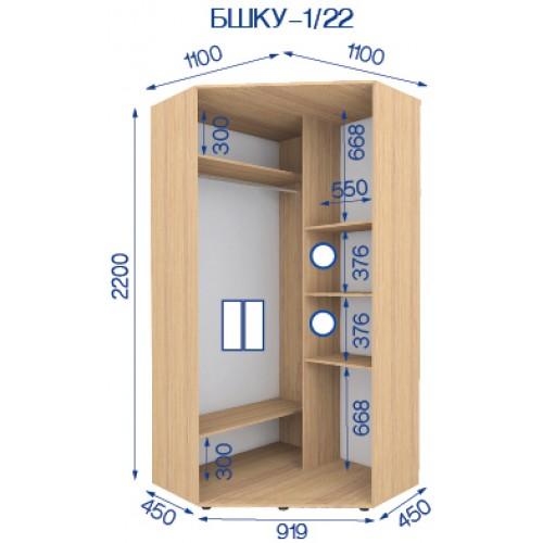 Шкаф купе угловой BHKU-1/22 (Бюджет) - Мебельный интернет-магазин Sensey-mebel приобрести