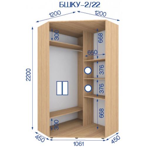 Шкаф купе угловой BHKU-2/22 (Бюджет) - Мебельный интернет-магазин Sensey-mebel приобрести