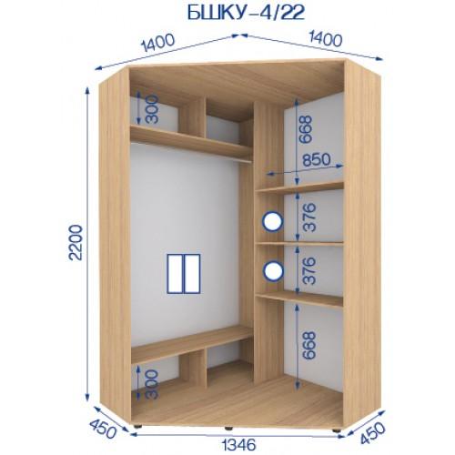 Шкаф купе угловой BHKU-4/22 (Бюджет) - Мебельный интернет-магазин Sensey-mebel приобрести