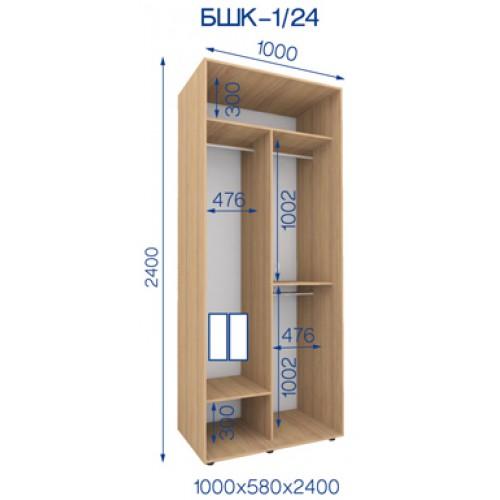 Двухдверный Шкаф Купе (Бюджет) BHK-1/24 - Мебельный интернет-магазин Sensey-mebel приобрести