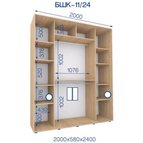 Двухдверный Шкаф Купе (Бюджет) BHK-11/24 - Мебельный интернет-магазин Sensey-mebel приобрести