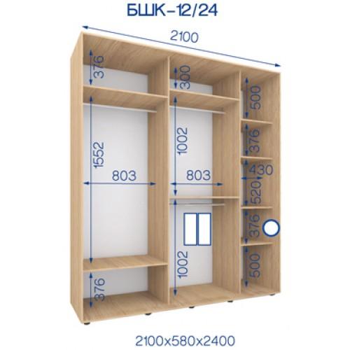 Шкаф купе BHK-12/24 (Бюджет) - Мебельный интернет-магазин Sensey-mebel приобрести