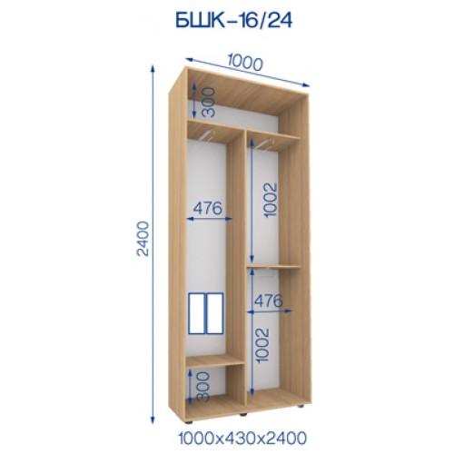 Двухдверный Шкаф Купе (Бюджет) BHK-16/24 - Мебельный интернет-магазин Sensey-mebel приобрести