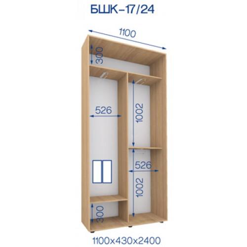 Двухдверный Шкаф Купе (Бюджет) BHK-17/24 - Мебельный интернет-магазин Sensey-mebel приобрести