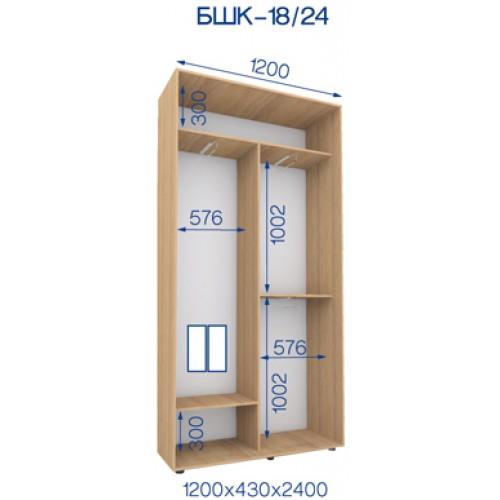 Двухдверный Шкаф Купе (Бюджет) BHK-18/24 - Мебельный интернет-магазин Sensey-mebel приобрести