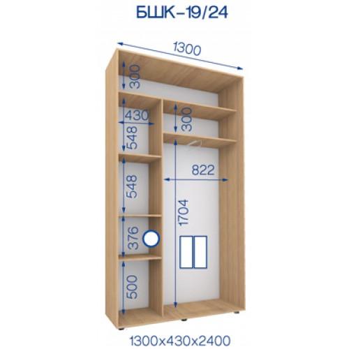 Двухдверный Шкаф Купе (Бюджет) BHK-19/24 - Мебельный интернет-магазин Sensey-mebel приобрести
