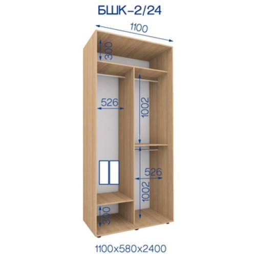 Двухдверный Шкаф Купе (Бюджет) BHK-2/24 - Мебельный интернет-магазин Sensey-mebel приобрести