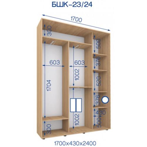 Двухдверный Шкаф Купе (Бюджет) BHK-23/24 - Мебельный интернет-магазин Sensey-mebel приобрести