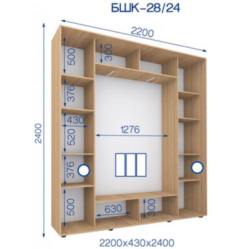 Трехдверный Шкаф Купе (Бюджет) BHK-28/24 - Мебельный интернет-магазин Sensey-mebel приобрести