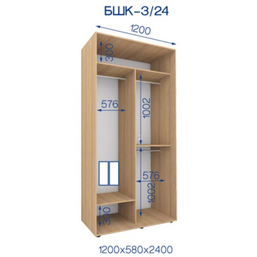 Двухдверный Шкаф Купе (Бюджет) BHK-3/24 - Мебельный интернет-магазин Sensey-mebel приобрести