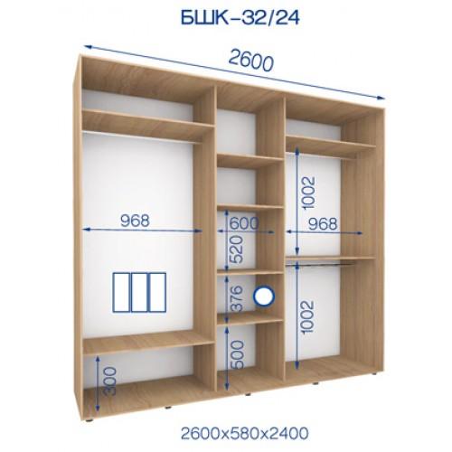 Трехдверный Шкаф Купе (Бюджет) BHK-32/24 - Мебельный интернет-магазин Sensey-mebel приобрести