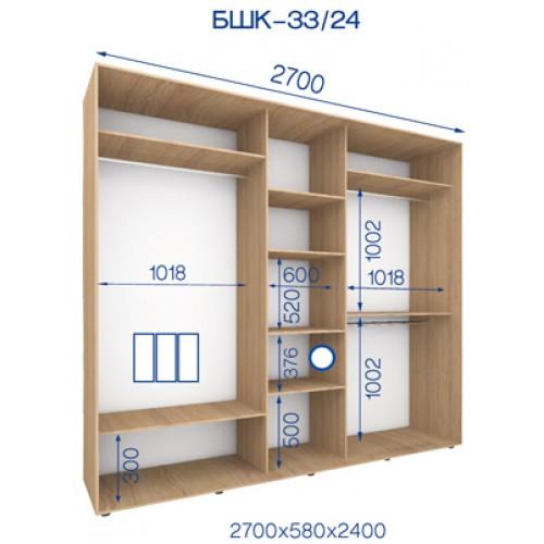 Шкаф купе BHK-33/24 (Бюджет) - Мебельный интернет-магазин Sensey-mebel приобрести