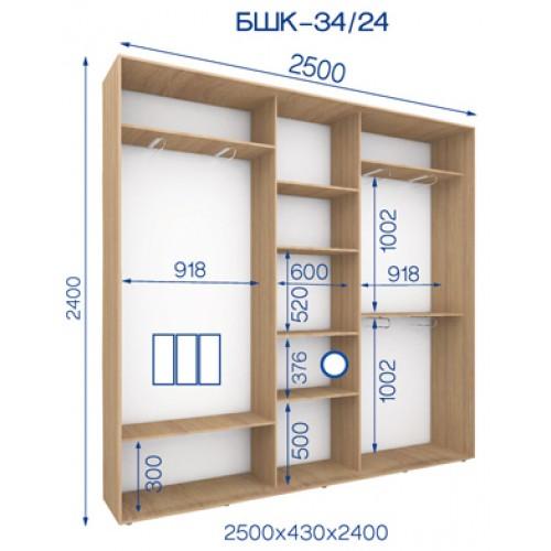 Трехдверный Шкаф Купе (Бюджет) BHK-34/24 - Мебельный интернет-магазин Sensey-mebel приобрести