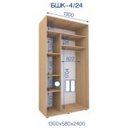 Двухдверный Шкаф Купе (Бюджет) BHK-4/24