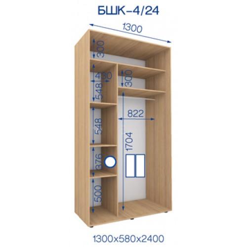 Двухдверный Шкаф Купе (Бюджет) BHK-4/24 - Мебельный интернет-магазин Sensey-mebel приобрести