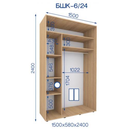 Двухдверный Шкаф Купе (Бюджет) BHK-6/24 - Мебельный интернет-магазин Sensey-mebel приобрести