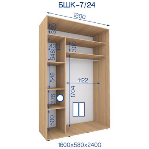 Двухдверный Шкаф Купе (Бюджет) BHK-7/24 - Мебельный интернет-магазин Sensey-mebel приобрести