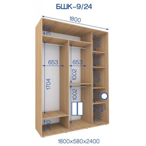 Двухдверный Шкаф Купе (Бюджет) BHK-9/24 - Мебельный интернет-магазин Sensey-mebel приобрести