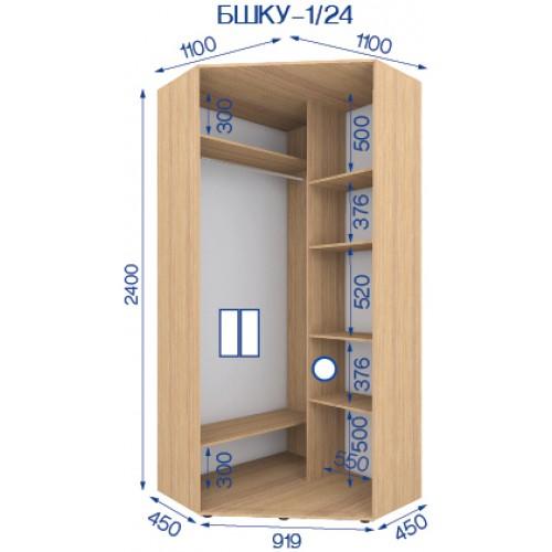 Шкаф купе угловой BHKU-1/24 (Бюджет) - Мебельный интернет-магазин Sensey-mebel приобрести