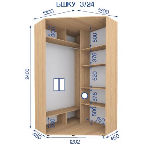 Шкаф купе угловой BHKU-3/24 (Бюджет) - Мебельный интернет-магазин Sensey-mebel приобрести