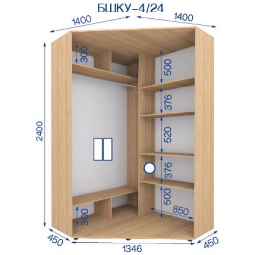Шкаф купе угловой BHKU-4/24 (Бюджет) - Мебельный интернет-магазин Sensey-mebel приобрести