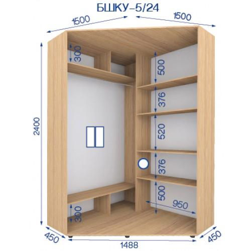 Шкаф купе угловой BHKU-5/24 (Бюджет) - Мебельный интернет-магазин Sensey-mebel приобрести