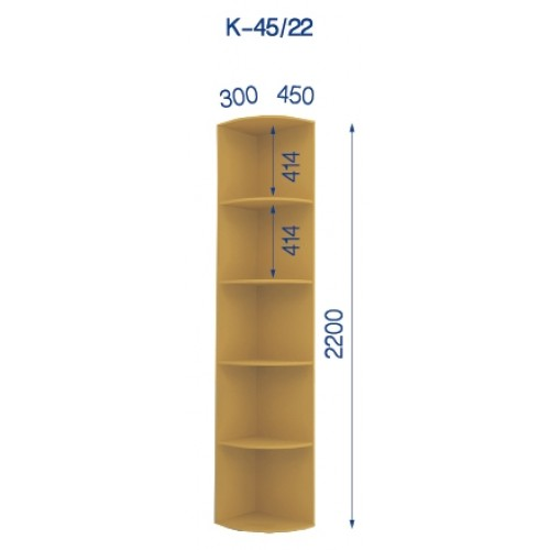 Радиусная приставка К-45/22 (стандарт) - Мебельный интернет-магазин Sensey-mebel приобрести